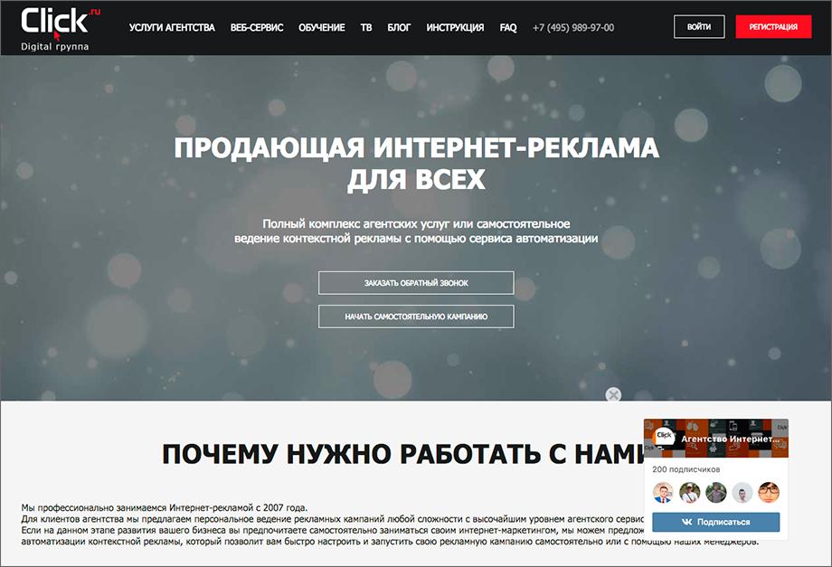 click_vk24