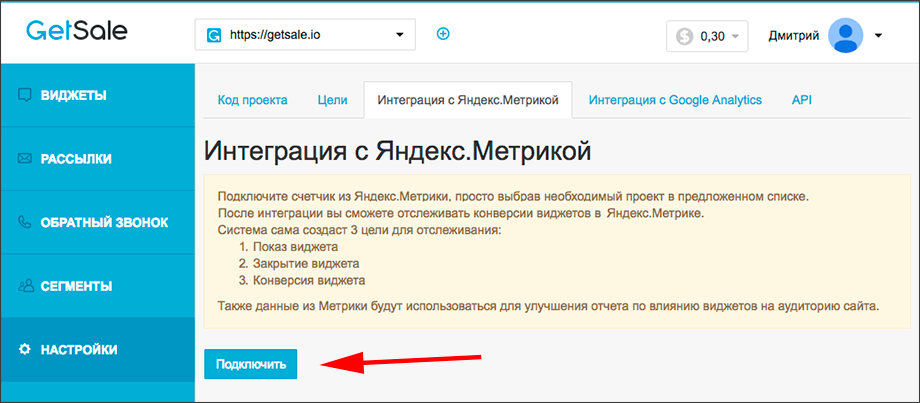 novost_metrika_big